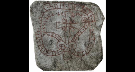Mervalas akmens