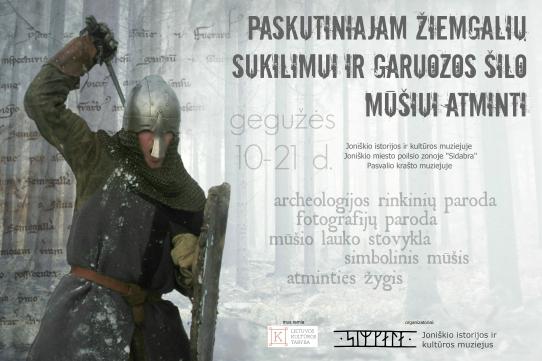 Paskutiniajam žiemgalių sukilimui ir Garuozos šilo mūšiui atminti 2014