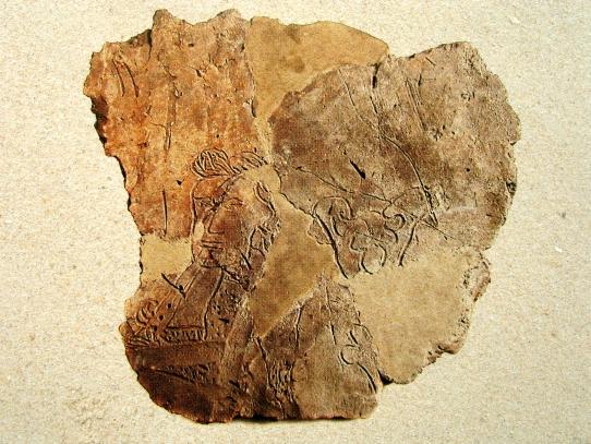 Tervetės pilies molio tinko fragmentas. XIII a.