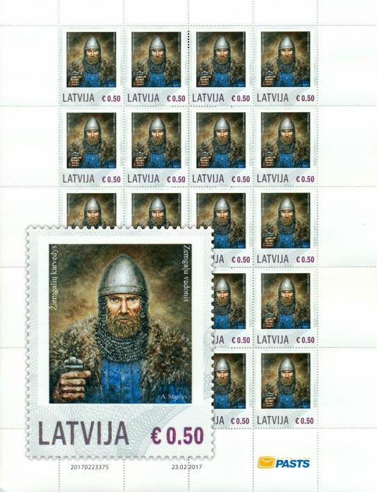 Īpaša ierobežotas tirāžas pastmarka