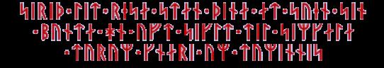 Mervalos (Sö 198, Mervalla) runų akmens įrašas